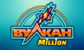 Вулкан казино онлайн на деньги вывод денег на карту сбербанка через телефон